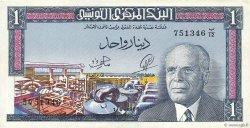 1 Dinar TUNISIE  1965 P.63 TTB+