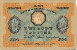 500 Hryven UKRAINE  1918 P.023 pr.SPL