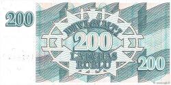200 Rublu LETTONIE  1992 P.41 NEUF