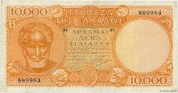 10000 Drachmes GRÈCE  1947 P.182a TTB+
