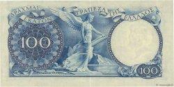 100 Drachmes GRÈCE  1944 P.170a SUP