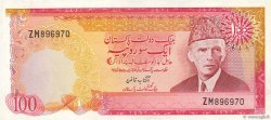 100 Rupees PAKISTAN  1981 P.36 SUP