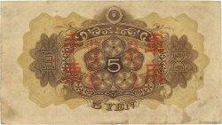 5 Yen CHINE  1938 P.M25a TTB