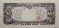 10000 Yen JAPON  1958 P.094b SUP