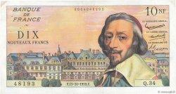 10 Nouveaux Francs RICHELIEU FRANCE  1959 F.57.03 TTB à SUP