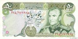 50 Rials IRAN  1974 P.101c NEUF
