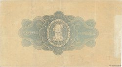 1 Chervonetz RUSSIE  1926 P.198d TTB