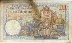 500 Dinara YOUGOSLAVIE  1934 P.031 TTB