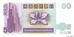 50 Dollars HONG KONG  1993 P.286a NEUF