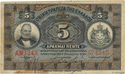 5 Drachmes GRÈCE  1914 P.054 TTB