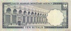 10 Riyals ARABIE SAOUDITE  1968 P.13 SUP