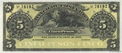 5 Pesos COSTA RICA  1899 PS.163 NEUF