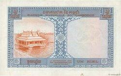 1 Riel CAMBODGE  1955 P.01a TTB