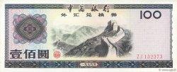 100 Yuan CHINE  1979 P.FX7 SUP