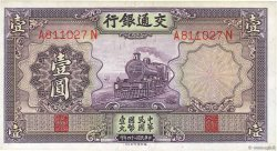1 Yuan CHINE  1935 P.0153 SPL