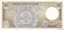 500 Pounds SYRIE  1979 P.105b TTB+