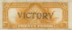20 Pesos PHILIPPINES  1944 P.098a TTB