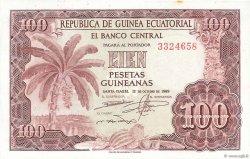 100 Pesetas Guineanas GUINÉE ÉQUATORIALE  1969 P.01 NEUF