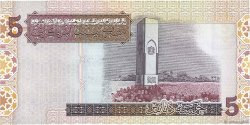 5 Dinars LIBYE  2004 P.69b NEUF