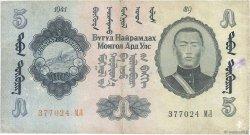 5 Tugrik MONGOLIE  1941 P.23 TTB