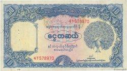 10 Kyats BIRMANIE  1953 P.40 TTB