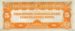 5 Pesos PHILIPPINES  1937 P.057 SPL