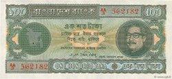 100 Taka BANGLADESH  1972 P.09 SUP