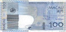 100 Patacas MACAO  2010 P.082 SUP