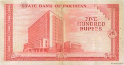 500 Rupees PAKISTAN  1964 P.19a TTB