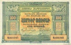 100 Roubles ARMÉNIE  1919 P.31 SUP+