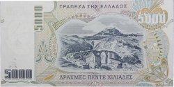 5000 Drachmes GRÈCE  1997 P.205a NEUF
