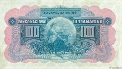 100 Escudos GUINÉE PORTUGAISE  1964 P.041a SUP