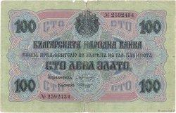 100 Leva Zlato BULGARIE  1916 P.020a pr.TB