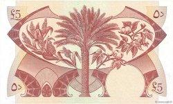 5 Dinars YÉMEN RÉPUBLIQUE DÉMOCRATIQUE  1965 P.04b NEUF