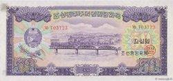 50 Won CORÉE DU NORD  1959 P.16 SPL