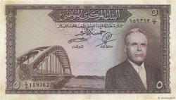 5 Dinars TUNISIE  1962 P.59 TTB