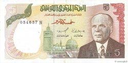5 Dinars TUNISIE  1980 P.75 TTB+
