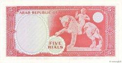 5 Rials YÉMEN - RÉPUBLIQUE ARABE  1969 P.07a pr.NEUF