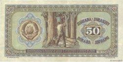 50 Dinara YOUGOSLAVIE  1946 P.064b TTB