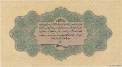 1 Livre TURQUIE  1913 P.090a SUP