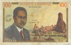 100 Francs type 1962 CAMEROUN  1962 P.10 pr.TTB