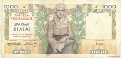 1000 Drachmes GRÈCE  1935 P.106a TTB
