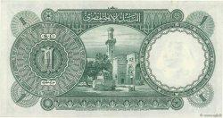 1 Pound ÉGYPTE  1943 P.022c SUP+
