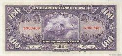 100 Yuan CHINE  1941 P.0477b SPL+
