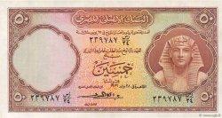 50 Piastres ÉGYPTE  1957 P.029 NEUF