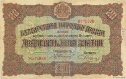 20 Leva Zlatni BULGARIE  1917 P.023a TTB