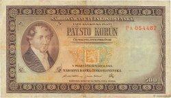 500 Korun TCHÉCOSLOVAQUIE  1946 P.073 TTB
