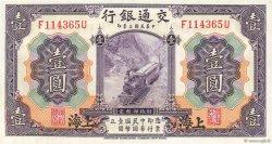 1 Yuan CHINE  1914 P.0116m NEUF