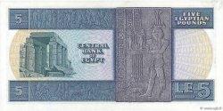 5 Pounds ÉGYPTE  1978 P.045 SUP