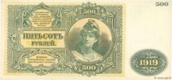 500 Roubles RUSSIE  1919 PS.0440b pr.NEUF